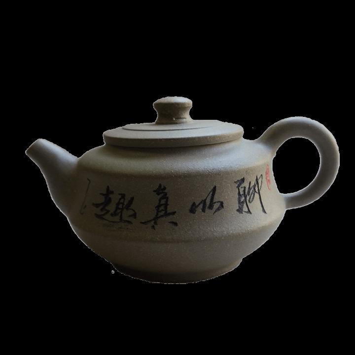 Чайник керамический - Мрамор
