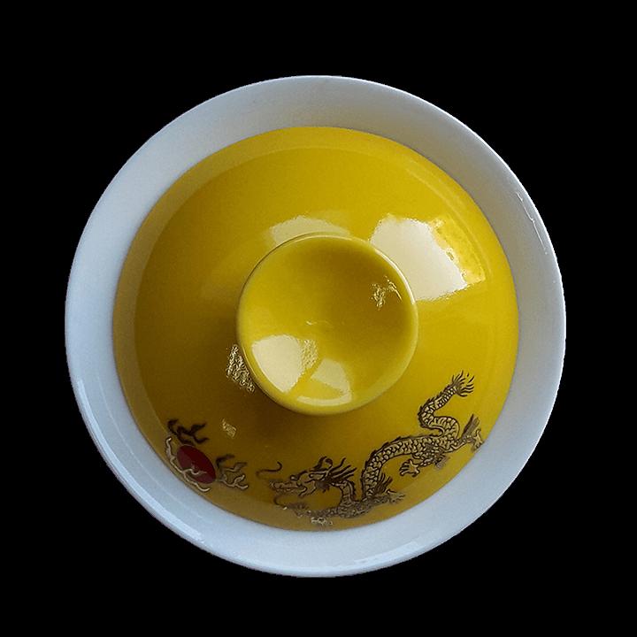 Гайвань Жёлтая