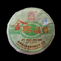 Шен Пуэр фабрика Джин Диан Пин 2012 год