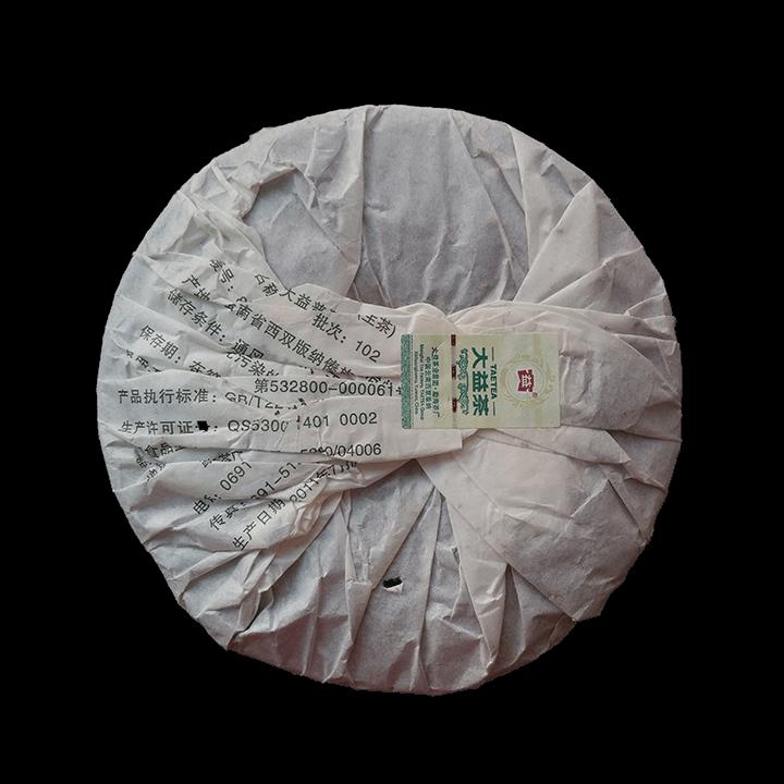 Шен Пуэр фабрика Мэнхай 2011 год