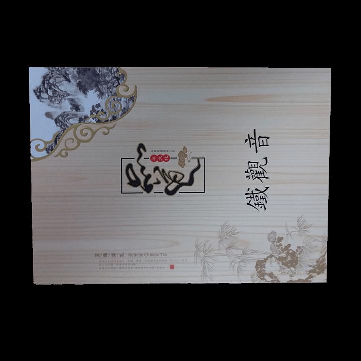 Подарочная коробка №3_1