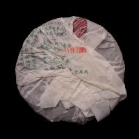 Шен Пуэр 2006 год 100 гр_2
