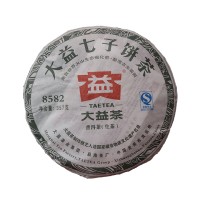 Шен Пуэр фабрика Мэнхай 2011 год_0